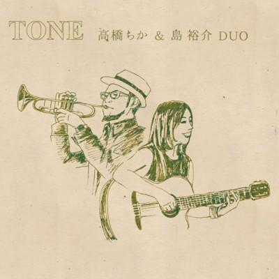 cd-tone