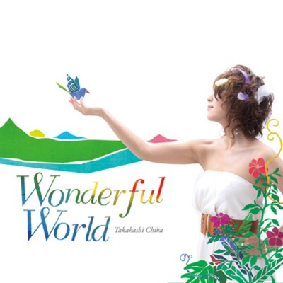 cd-wonderful