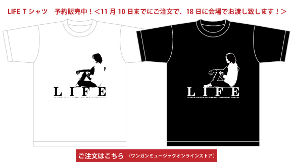life-tee
