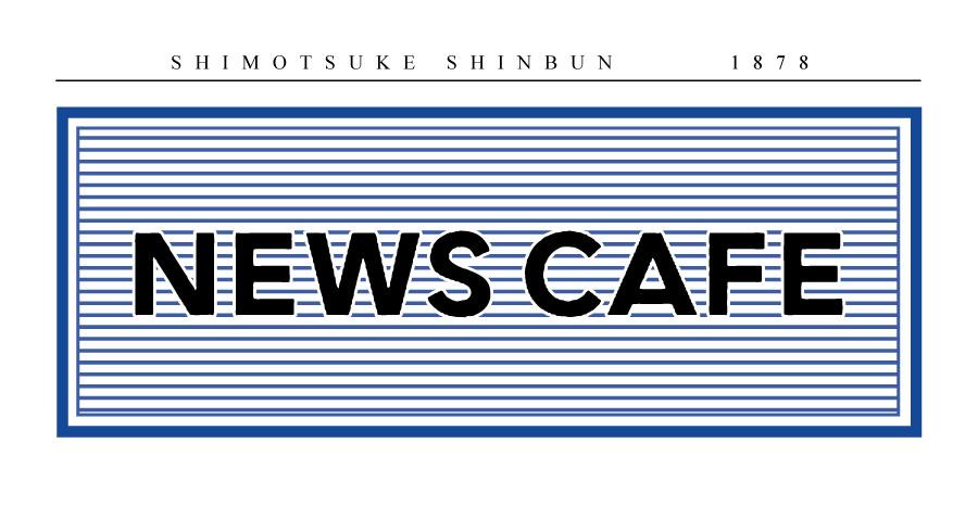 12月22日(月) クリスマスライブ@宇都宮NEWS CAFE