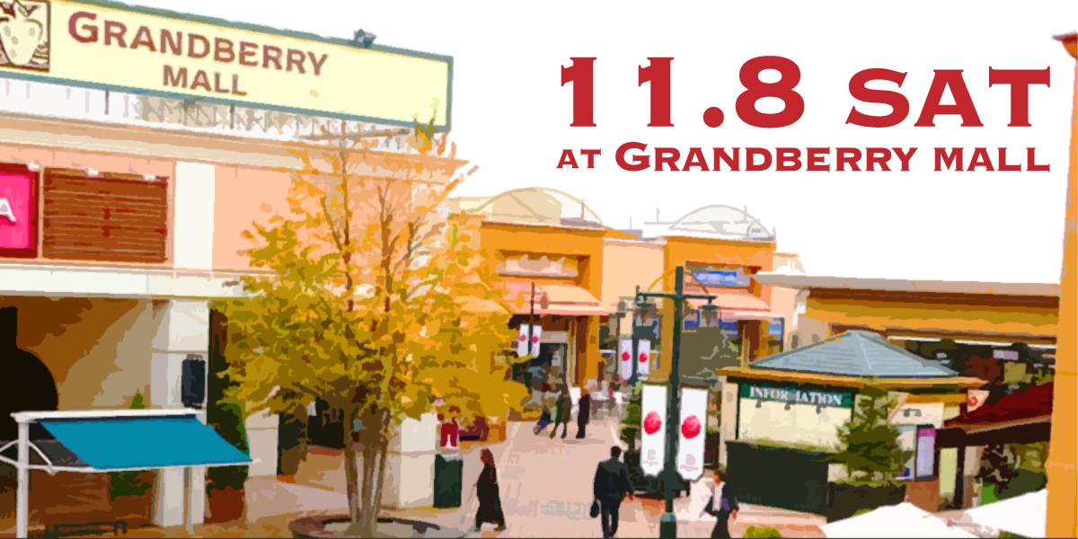 grandberry