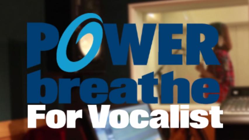 呼吸のトレーニング「パワーブリーズ」特設ページがオープン!