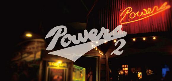 2014powers2