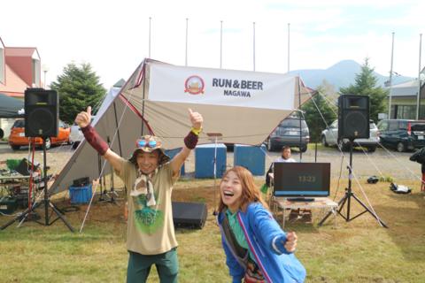『RUN & BEER NAGAWA』@エコーバレースキー場